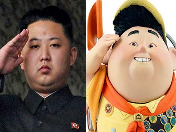 Kim Jong Up
